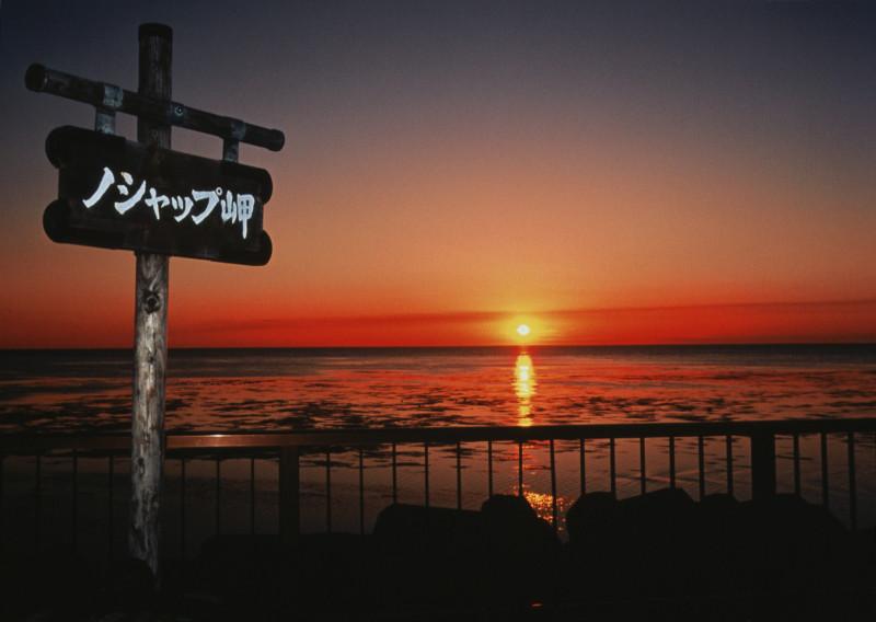 Cape Noshappu Sunset