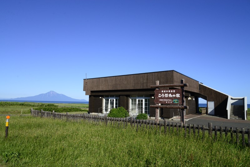 Hamayuchi Observatory and rest area