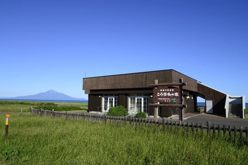 Hamayuchi Observatory and rest area