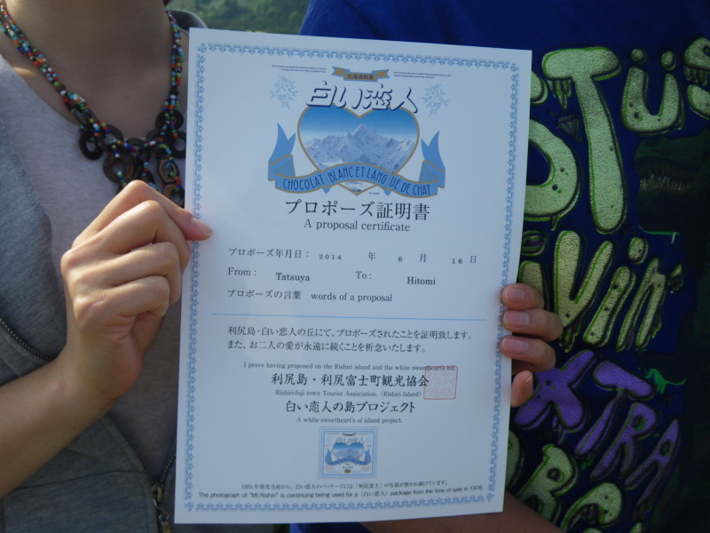 Rishiri Island White Sweetheart's Hill Certificate