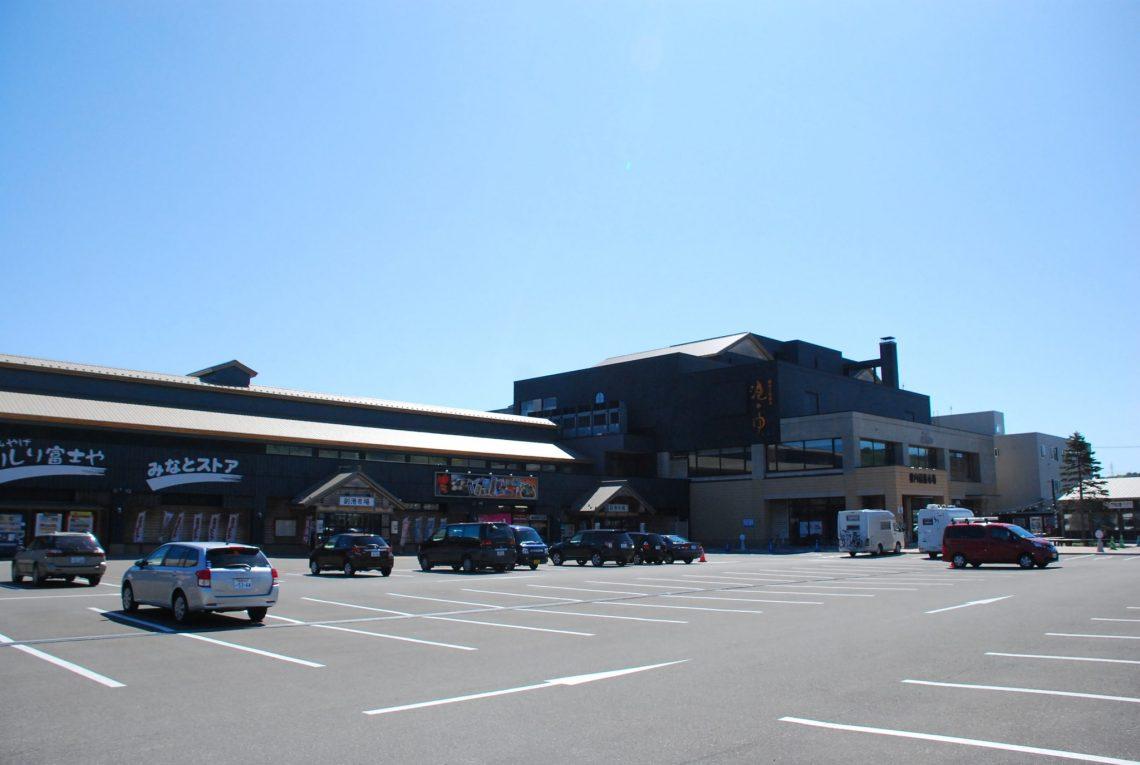 Wakkanai Fufuko Market