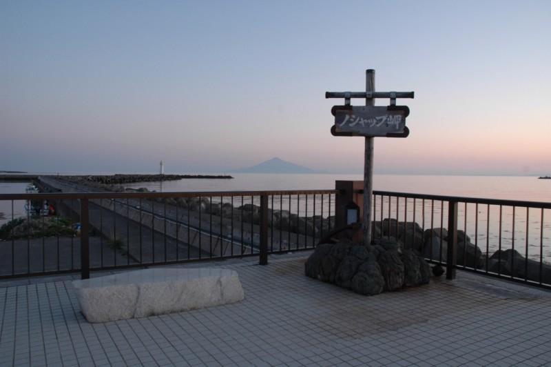 Yuhi-ga-Oka Parking Area (Sakanoshita) - A spot famous for its picturesque sunsets