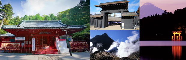 Hakone - Historical Sites in the Nature