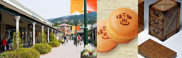 Hakone - Enjoy shopping & a wide range of gifts