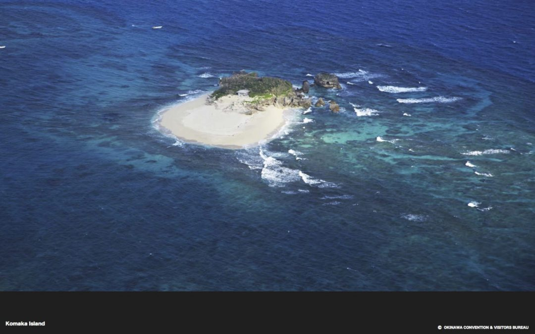 03 Days Ishigaki Island Experience